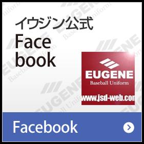 イウジンフェイスブックページ