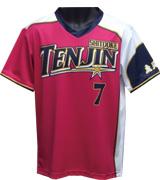 tenjin_s
