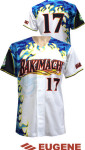 bakimachi野球ユニフォーム