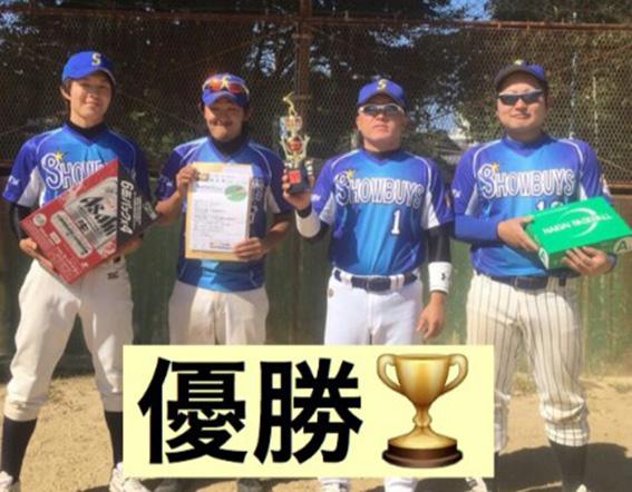 showbuys野球ユニフォーム1