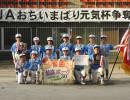 jyoto野球ユニフォーム2