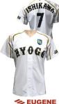 hyougokenritu2野球ユニフォーム